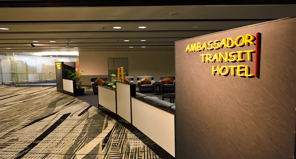 Hotel bandara Changi - Feature Image