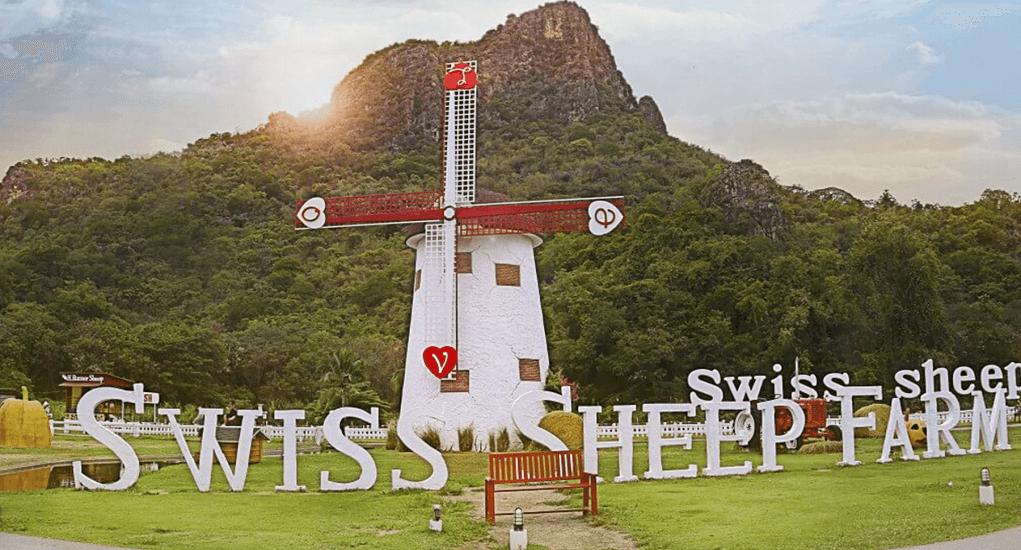 Hua Hin - Swiss Sheep Farm