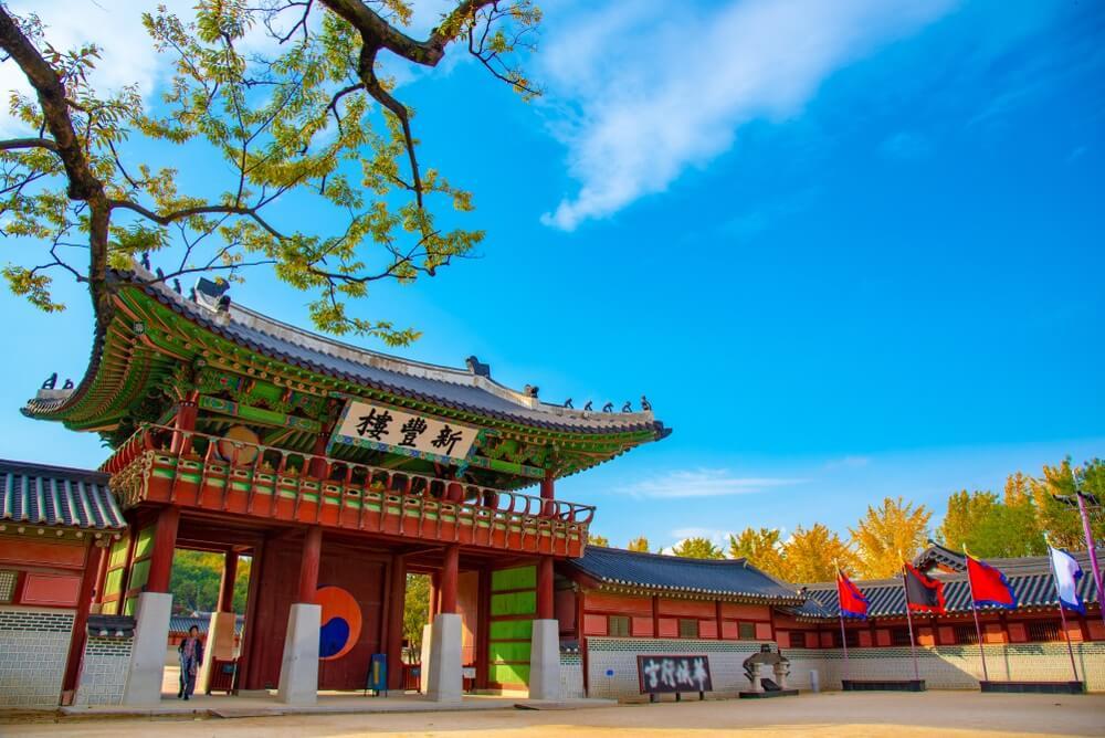 hwaseong-haenggung-palace