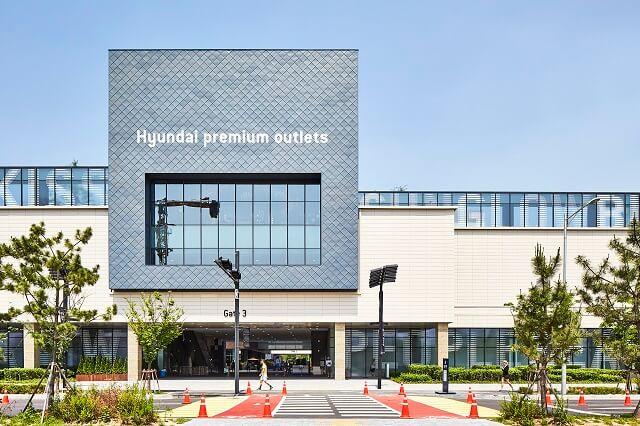 hyundai premium outlets