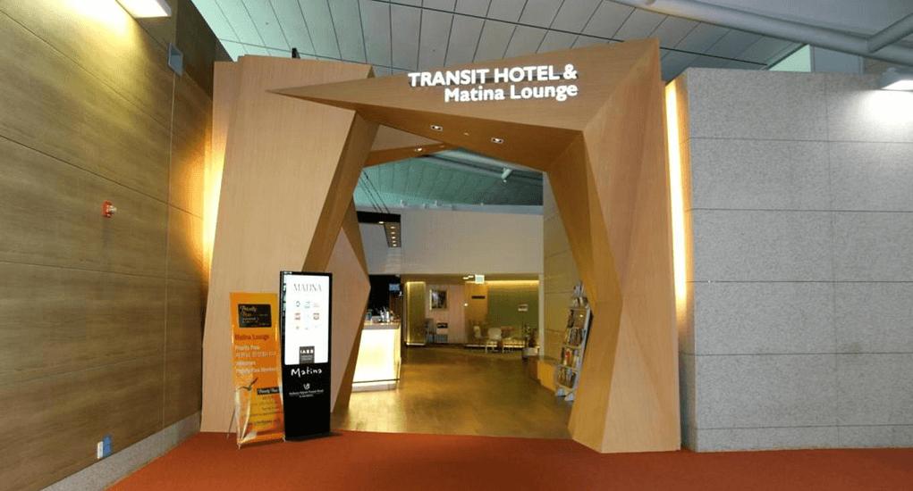 Incheon Airport - At Terminal 1
