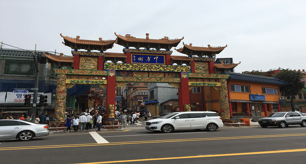Incheon Airport - Chinatown and Wolmido