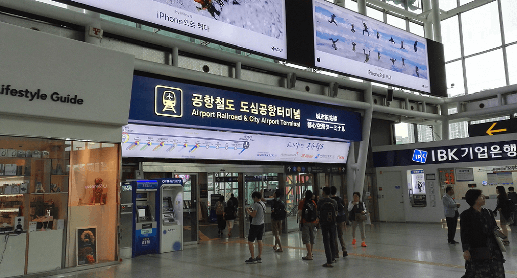 Incheon Airport Transportation - Airport Railroad Express (AREX)
