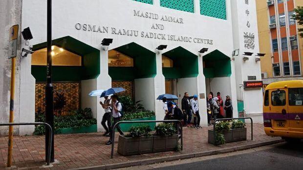 Islamic Center Canteen