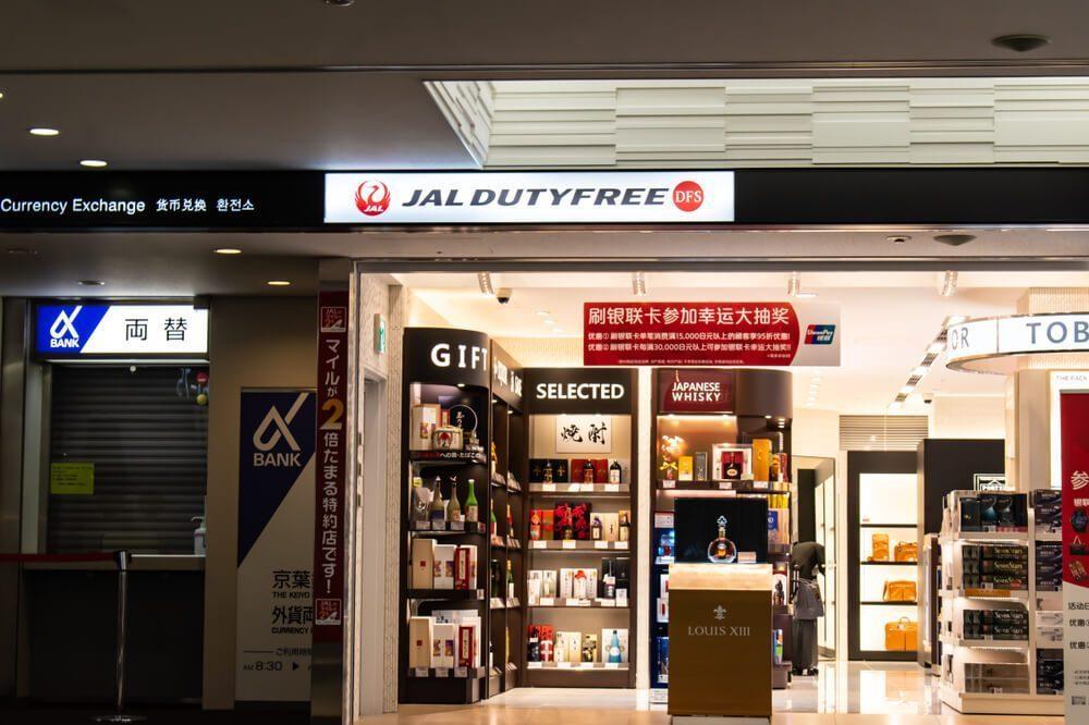 在日航免税店购买限量机场物品