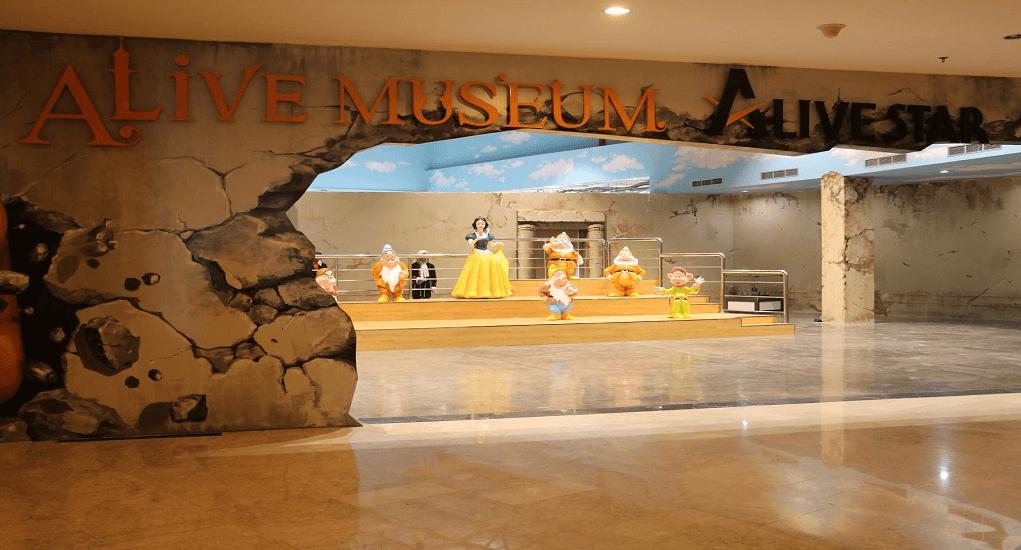 Jakarta - Alive Museum