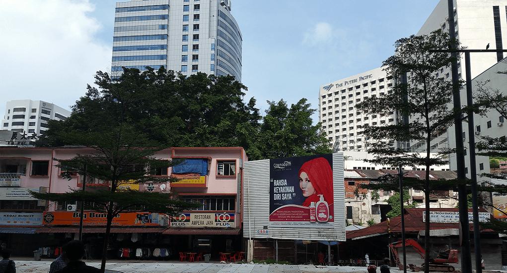 Johor Baru - Wong Ah Fook Street