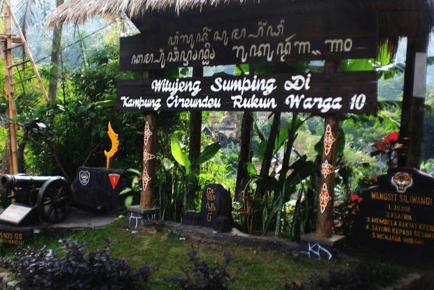 kampung-adat-cirendeu
