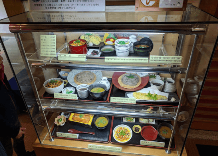 kassui-ken-restaurant