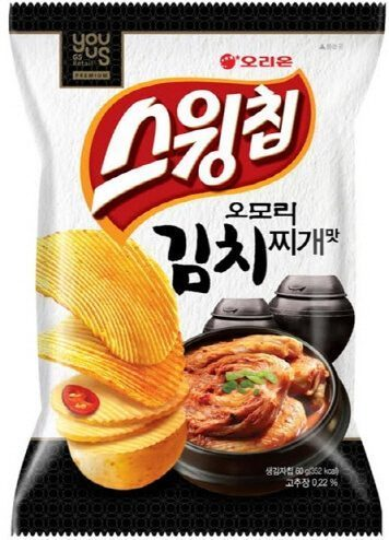 Kimchi Stew Potato Chips