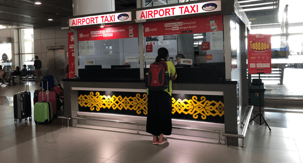 Kota Kinabalu Airport - More Facilities