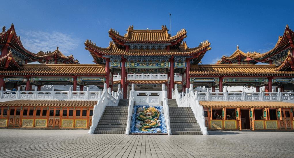 Kuala Lumpur - Thean Hou Temple