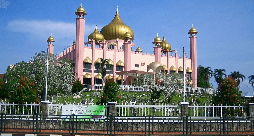 Kuching - Kuching City Mosque