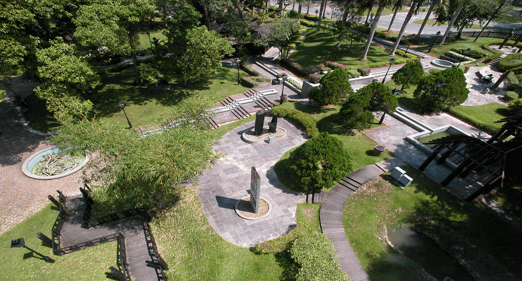 Kuching - Taman Budaya