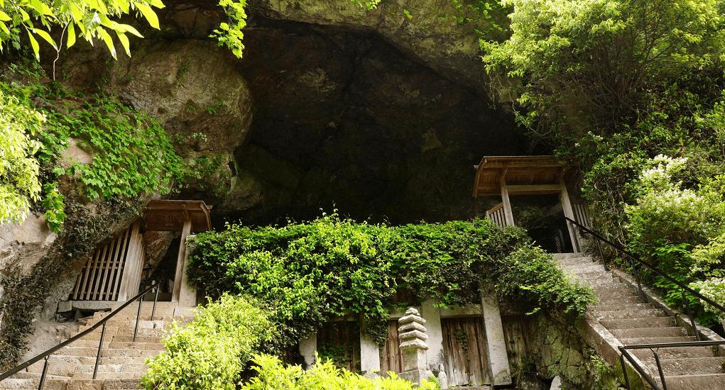 Kumamoto - Gua Reigando