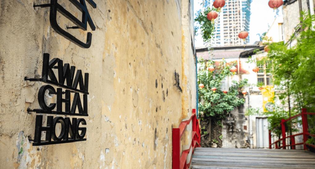 Kwai Chai Hong - Feature Image