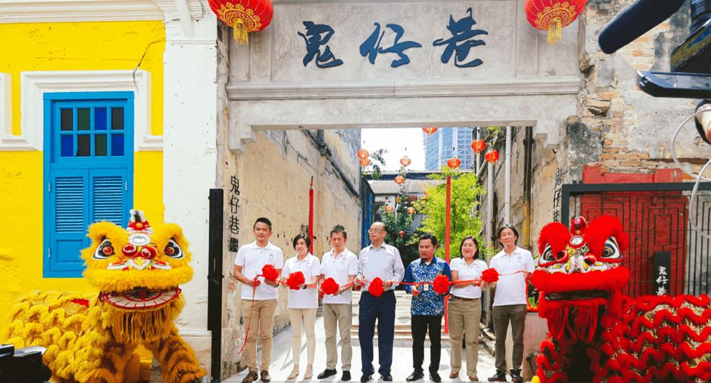 Kwai Chai Hong - Merupakan Proyek Wisata Baru yang Kental dengan Unsur Budaya Tiongkok