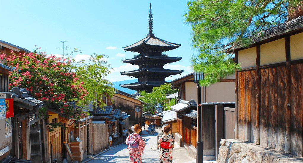 Kyoto - Hokanji Temple