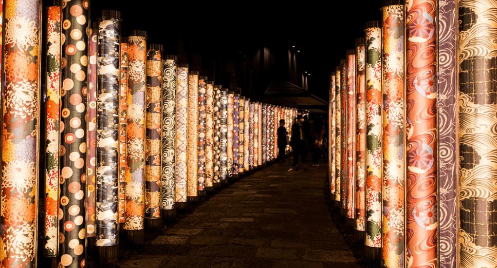 Kyoto Jepang - Kimono Forest