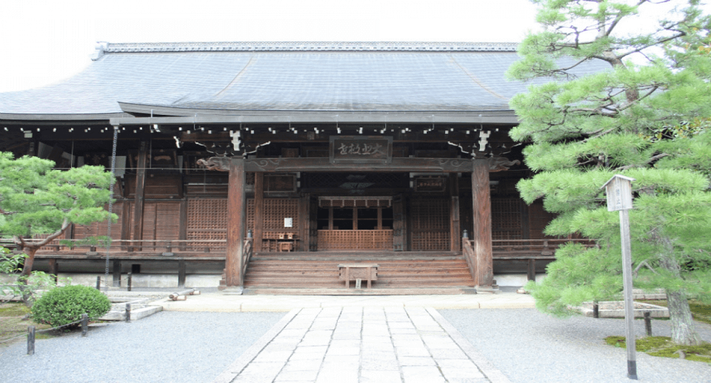 Kyoto Jepang - Koryuji Temple