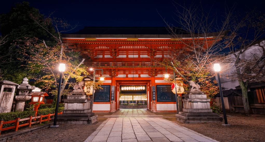 Kyoto Jepang - Yasaka Temple