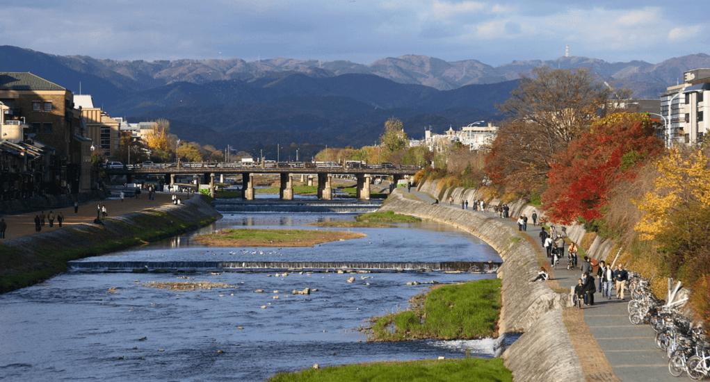Kyoto - Kamo River