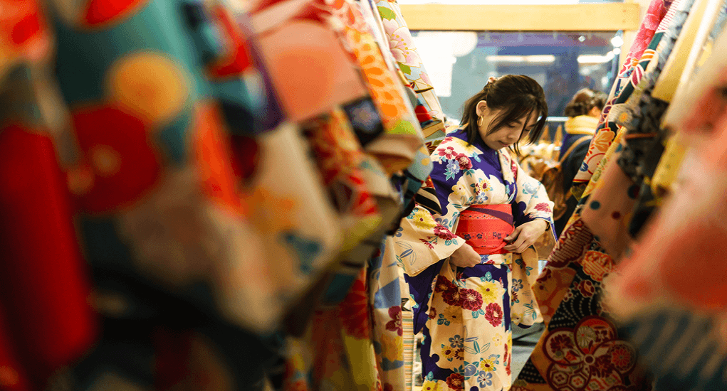 Kyoto - Kimono Rent