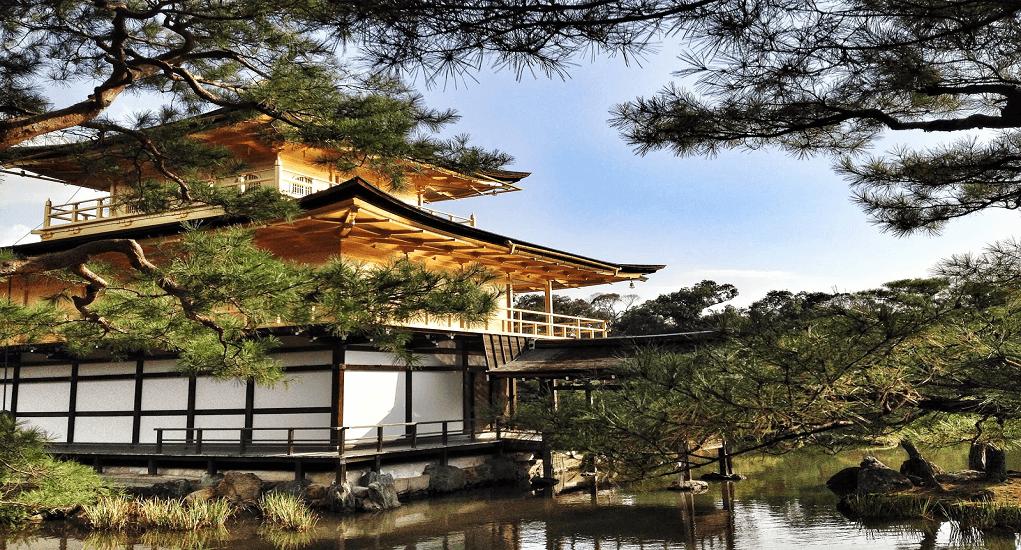 Kyoto - Kyoto Imperial Palace