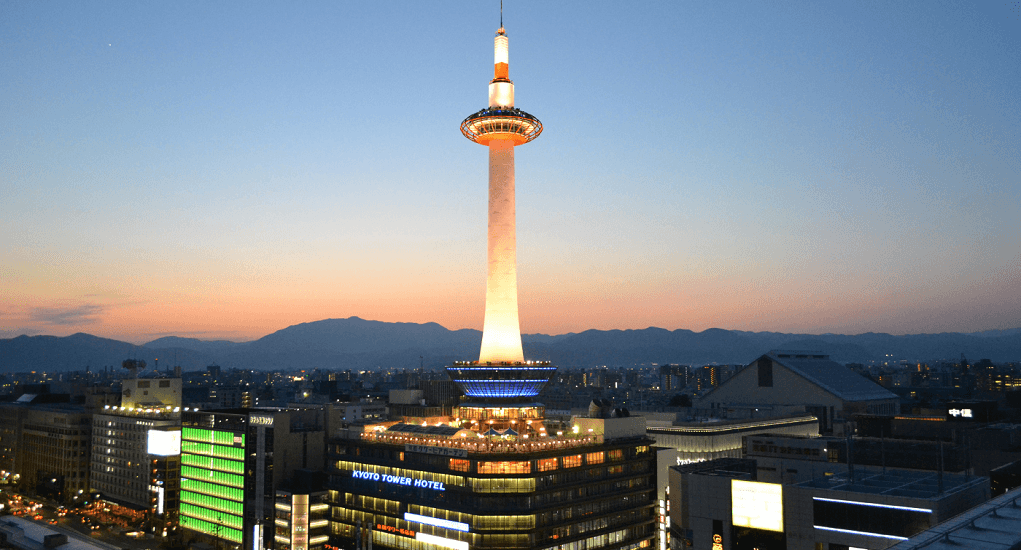 Kyoto - Kyoto Tower