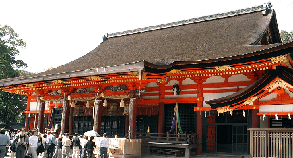 Kyoto - Yasaka Shrine