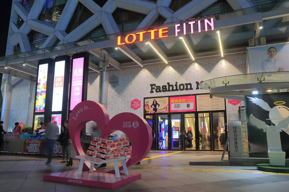 Lotte Fitin