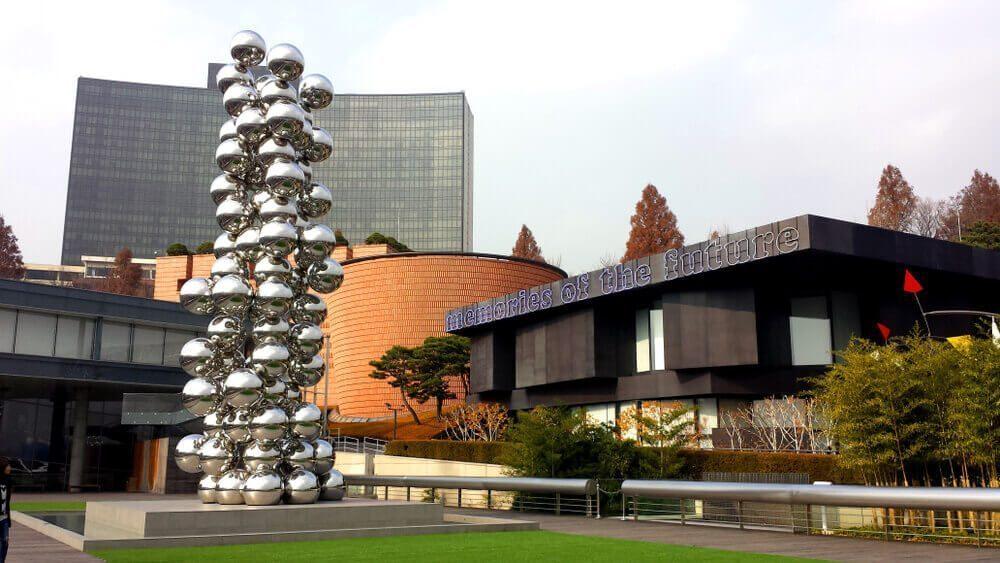Leeum Samsung Museum of Art