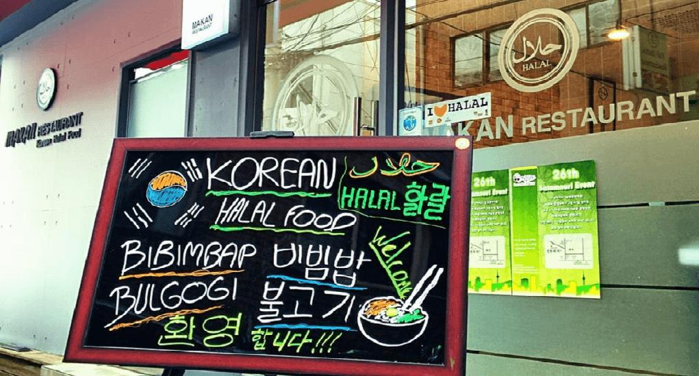 Makan-Halal-Korean-Restaurant.png (1021×550)