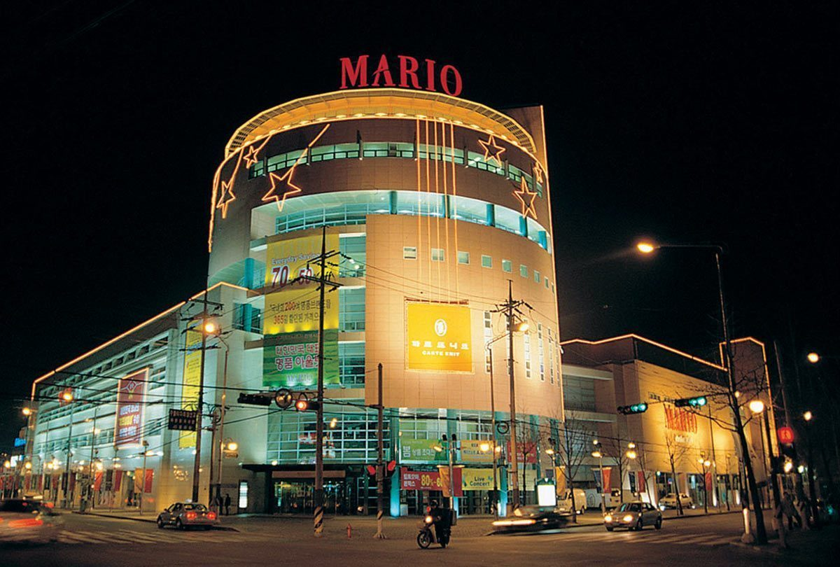 Mario Outlet