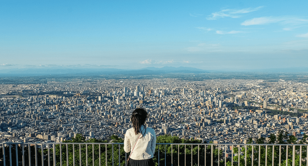 Moiwa Mount - The Viewing Point