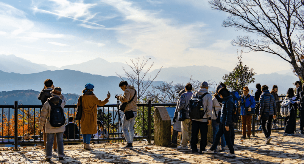 Mount Takao - Feature Image