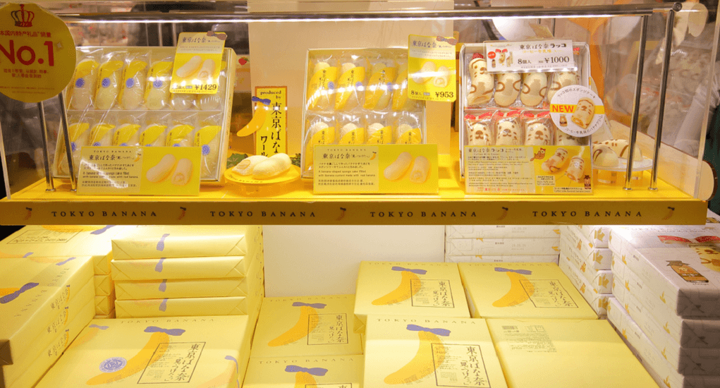 Narita Airport - Another option for souvenirs