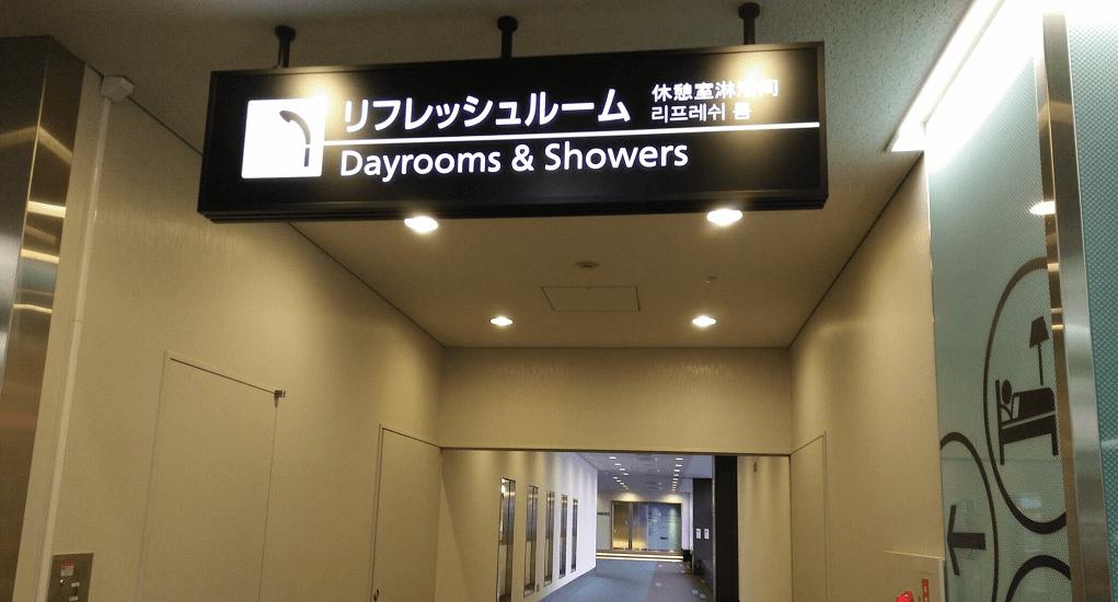 Narita Airport - Day rooms near Tokyo Narita Airport