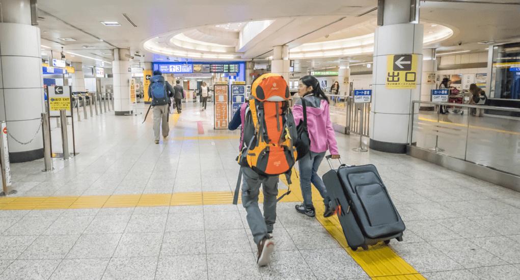 Narita Airport - Feature Image