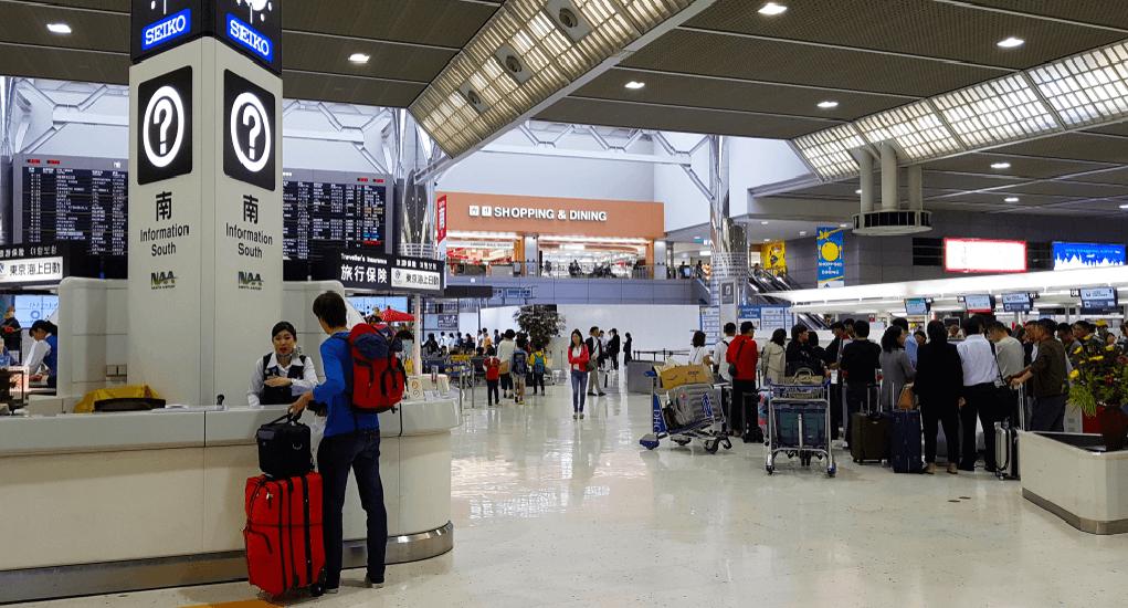 Narita Airport - For communications