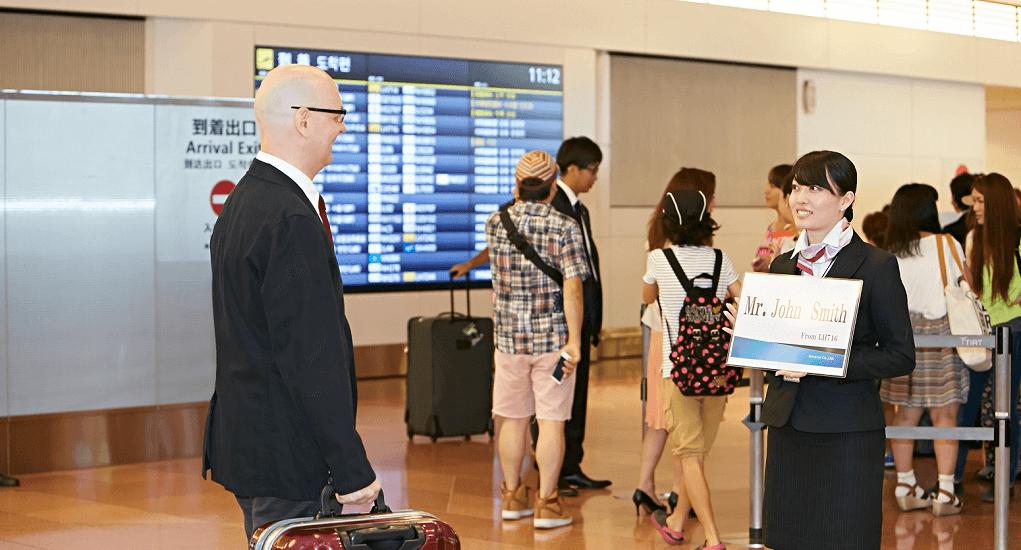 Narita Airport - Narita Concierge