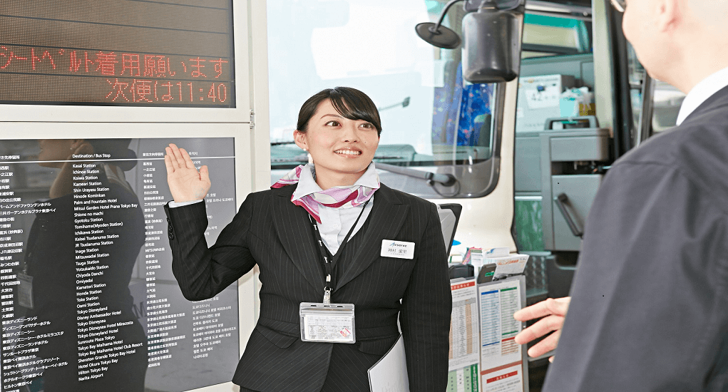 Narita Airport - Spare a moment to chat with NariCo (Narita Concierge)