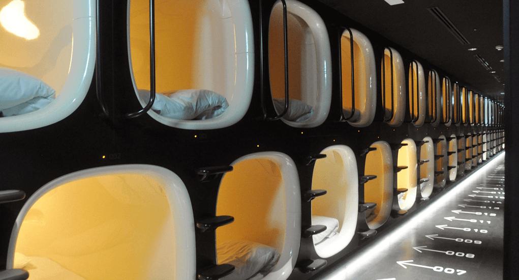 Narita Airport - Transit Hotels inside of Narita Airport