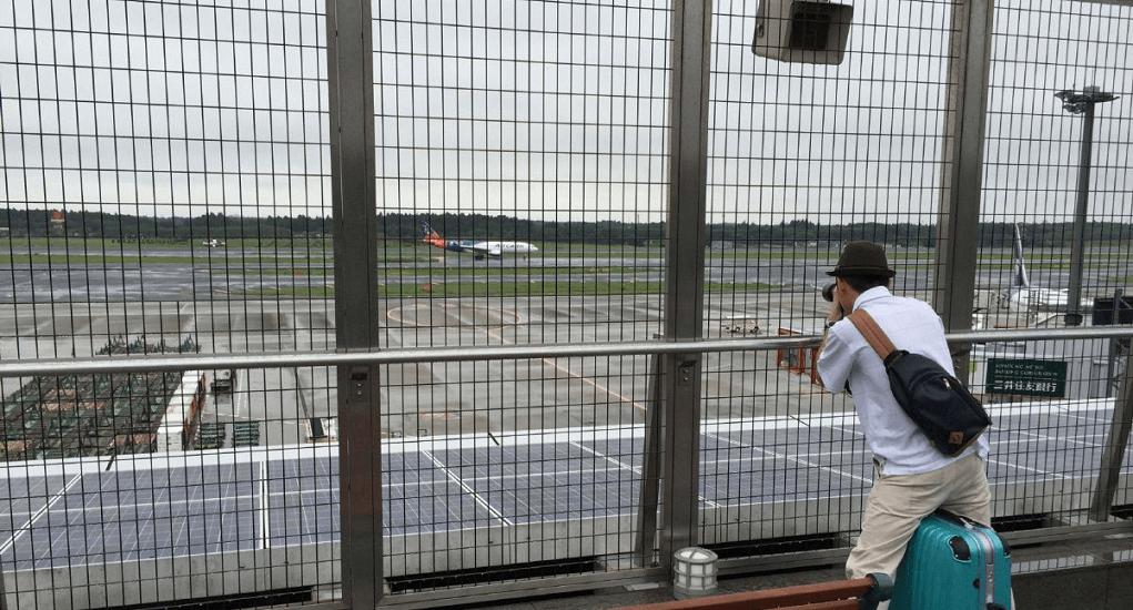 Narita Airport - Watching the planes land
