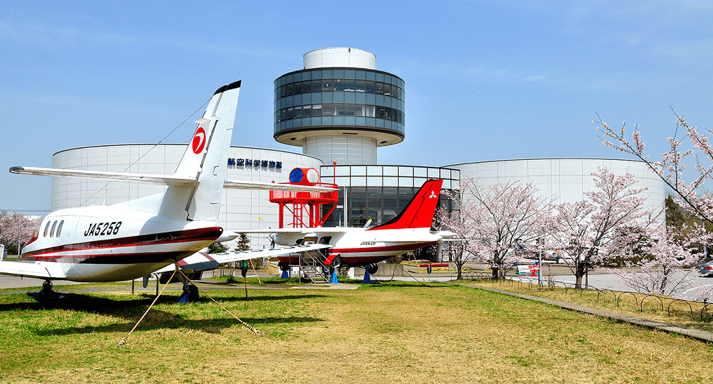 Narita Attraction - Aeronautical Sciences Museum