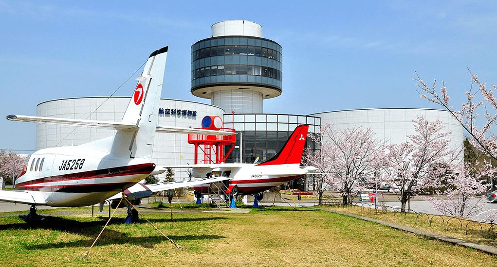 Narita International Airport - Aeronautical Sciences Museum