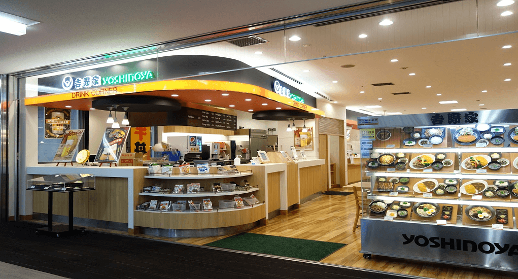 Narita International Airport - Dining Experience