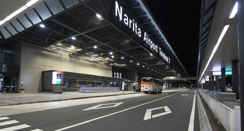 Narita International Airport - Terminal 2
