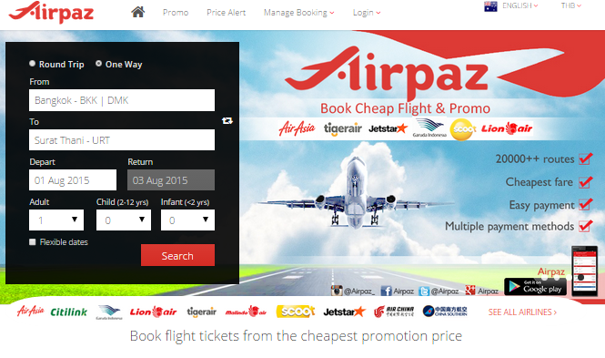 Now Airpaz.com accept 123 Service (2C2P) for Payment Method 1a