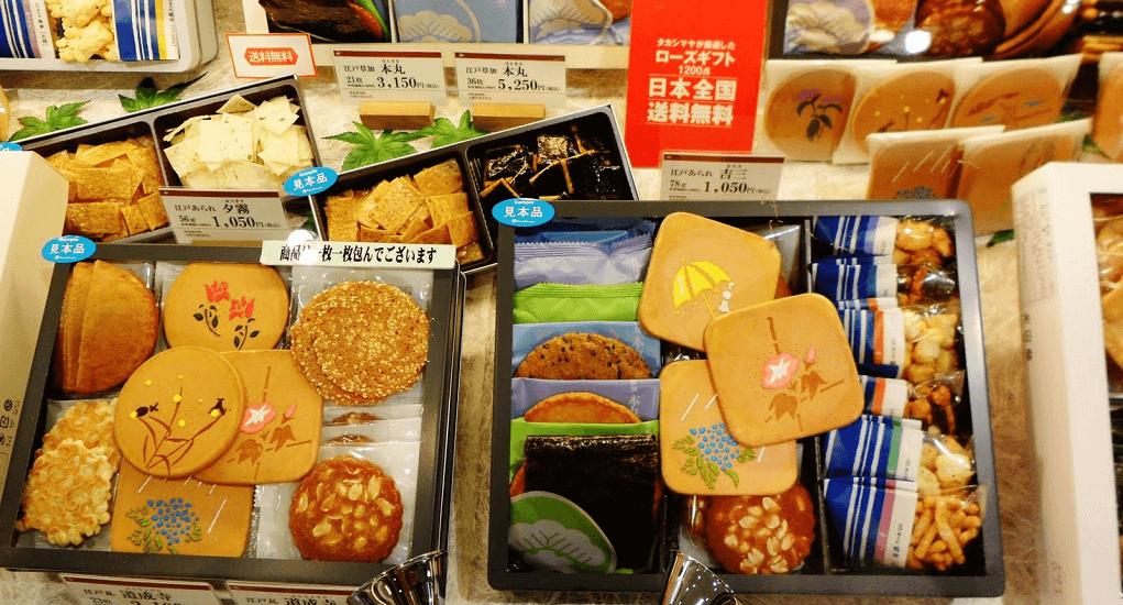Oleh-oleh khas Jepang - Jajanan Edo Fumi